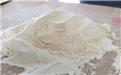 ballbet贝博开户|贝博官网登录|ballbet贝博网页登录在乳酸镁中的应用